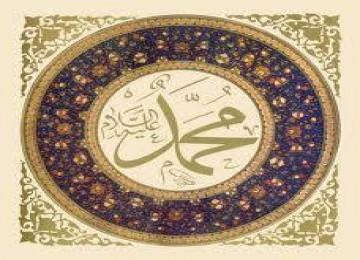 muhammad_100408135353