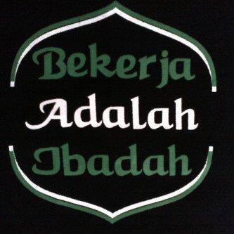 Motivasi Kerja Dalam Islam Cahaya Wahyu
