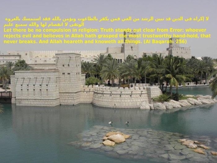 souk jumeirah
