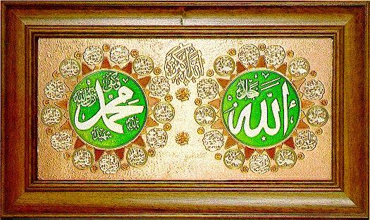 Allah and Muhammad