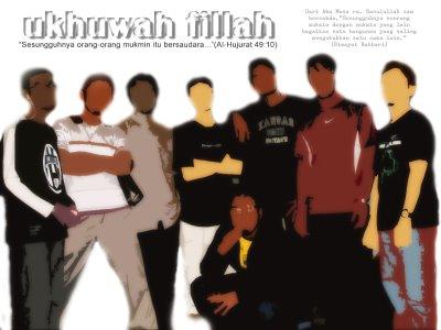 ukhuwah_fillah