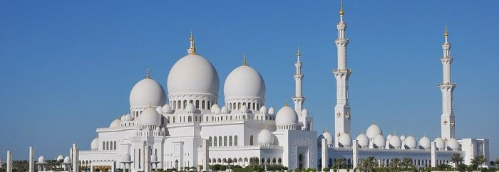 cropped-masjid-zayed.jpg