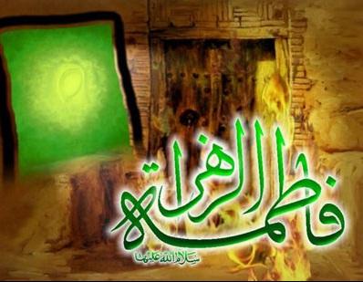 fathimah
